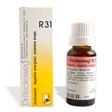 Dr. Reckeweg R31 Increases Appetite and Blood supply
