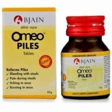 BJAIN Omeo Piles Tablets