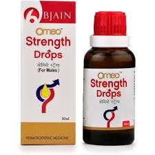 BJAIN Omeo Strength drops for Sexual Weakness