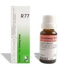 Dr. Reckeweg R77 Anti-Smoking Drops