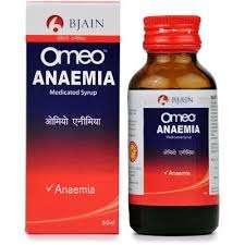 Bjain Omeo Anaemia Syrup
